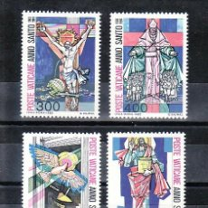 Sellos: VATICANO 739/42 SIN CHARNELA, AÑO SANTO EXTRAORDINARIO 1983-1984. Lote 10135076