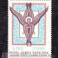 Sellos: VATICANO AEREO 59 SIN CHARNELA, MOSAICO, ANGEL DEL PORTICO BASILICA SAN MARCO EN VENECIA, . Lote 10120771