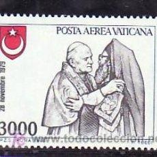 Sellos: VATICANO AEREO 72 SIN CHARNELA, VIAJE JUAN PABLO II A TURQUIA, ENCUENTRO CON DIMITRIOS, . Lote 10825837