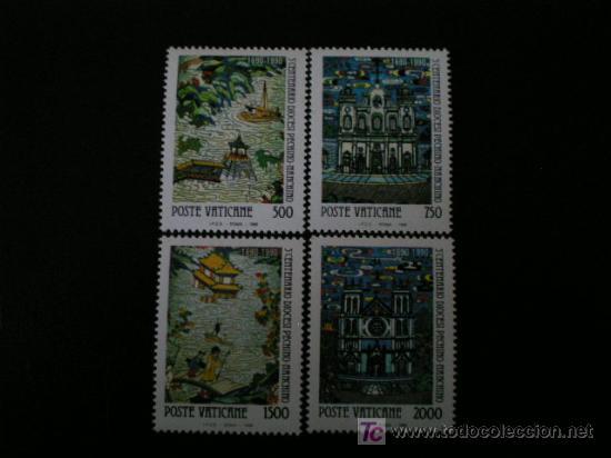 VATICANO 1990 IVERT 882/5 *** 300ª ANIVERSARIO DE LA DIOCESIS DE PEKIN - NANKIN (Sellos - Extranjero - Europa - Vaticano)