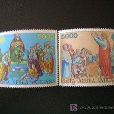 Sellos: VATICANO 1983 AEREO IVERT 73/4 *** AÑO MUNDIAL DE LAS COMUNICACIONES. Lote 57017589