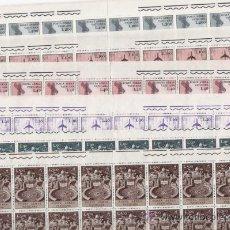 Sellos: VATICANO SERIE AEREA Nº 47/52 EN PLIEGO COMPLETO DE 40 SERIES DEL AÑO 1967 VALOR DE CATALOGO 80 €. Lote 12636879