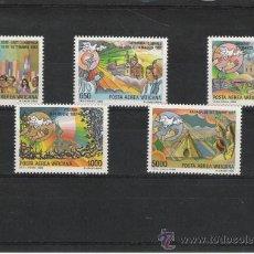 Sellos: VATICANO SELLOS DE LA SERIE AEREA COMPLETA 83/87. Lote 11645776