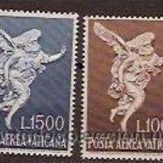 Sellos: SELLOS DE VATICANO CORREO AEREO 1962 . Lote 26399873