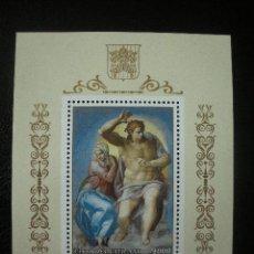Sellos: VATICANO 1994 HB IVERT 14 *** FRESCOS DE MIGUEL ANGEL DE LA CAOILLA SIXTINA - PINTURA. Lote 21280273