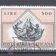 Sellos: VATICANO-1971 AEREO- YVES TELLIER 57. Lote 21860607