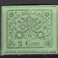 Sellos: 0362-SELLO AÑO 1867 Nº 12. 50,00€. CLASICO ANTIGUO ESTADO IGLESIA VATICANO ITALIA.ORIGINAL. Lote 26700776