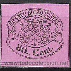 Sellos: 1066-SELLO CLASICO ANTIGUO ESTADO IGLESIA VATICANO ITALIA AÑO 1867 Nº 18. 75,00€ . Lote 30054199