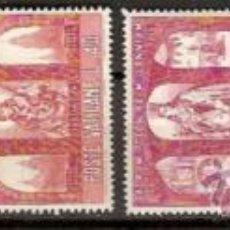 Sellos: SELLOS VATICANO YVERT 451 A 456 AÑO 1966 MILENARIO DE LA CRISTIANIZACIÓN DE POLONIA NUEVOS . Lote 36925718