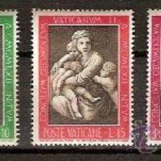 Sellos: SELLOS VATICANO YVERT Nº 358 A 362 AÑO 1962 CONGRESO INTERNACIONAL DE ARQUEOLOGÍA NUEVOS SERIE INCOM. Lote 36926220