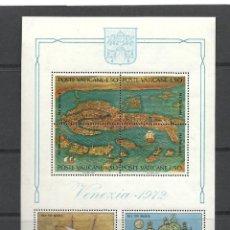 Sellos: VATICANO 1982 YVERT HOJITA Nº 3 HB**, UNESCO, SALVEMOS VENECIA. Lote 39772272
