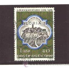 Sellos: VATICANO, CIUDAD DEL 1974 - YVERT NRO. 579 - USADO. Lote 42905237