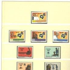 Sellos: VATICANO, CIUDAD DEL 19801- YVERT NRO. 702-05 Y 708-12 - NUEVOS. Lote 42942994