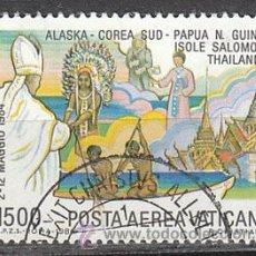 Sellos: VATICANO AEREO IVERT Nº 79, VIAJE DE JUAN PABLO II A ASIA Y PACIFICO, USADO. Lote 43256953