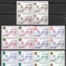 Sellos: VATICANO AEREO IVERT Nº 66/72, VIAJES DEL PAPA JUAN PABLO II, NUEVO *** EN BLOQUE DE 4. Lote 43257067