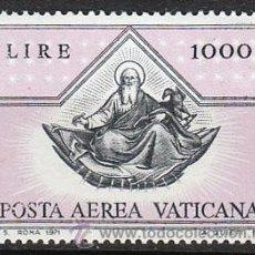 Sellos: VATICANO AEREO IVERT Nº 58, EL APOSTOL SAN JUAN (FRA ANGELICO), NUEVO ***. Lote 43257191