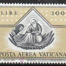 Sellos: VATICANO AEREO IVERT Nº 56, EL APOSTOL SAN MARCOS (FRA ANGELICO), NUEVO ***. Lote 43257231