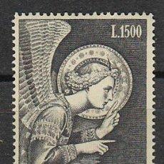 Sellos: VATICANO AEREO IVERT Nº 54, EL ANGEL DE LA ANUNCIACION DE FRA ANGELICO, NUEVO *** . Lote 43257271