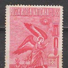 Sellos: VATICANO AEREO IVERT Nº 28, LA ANUNCIACION (CUADRO DE CAVALLINI), USADO. Lote 43257609