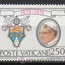 Selos: VATICANO IVERT 683, 50 ANIVERSARIO FUNDACION CIUDAD DE VATICANO, EL PAPA JUAN PABLO I, NUEVO ***. Lote 80842303