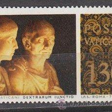 Sellos: VATICANO IVERT 640, ESCULTURAS GRIEGAS DEL MUSEO DEL VATICANO, NUEVO. Lote 43569430