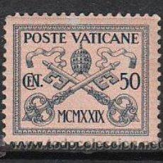 Sellos: VATICANO IVERT 31, SERIE BASICA 1929, ESCUDO DEL PAPA PIO XI, NUEVO. Lote 125270506