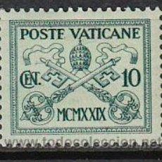 Sellos: VATICANO IVERT 27, SERIE BASICA 1929, ESCUDO DEL PAPA PIO XI, NUEVO. Lote 125270566