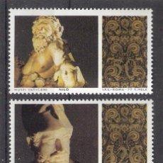 Sellos: VATICANO - AÑO 1977 - YVERT 638 / 643 - EDIFIL 703 / 708 - NUEVOS SIN FIJASELLO - ESCULTURA . Lote 47863033