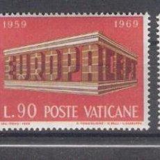 Sellos: VATICANO - AÑO 1969 - YVERT 488 / 490 - EDIFIL 544 / 546 - EUROPA. Lote 142098985