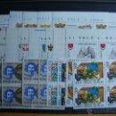 Sellos: AÑO 1980 EN BLOQUE DE 4 NUEVOS Y SIN CHARNELAS EDIFIL 689/99+ A 66/75. Lote 47915201