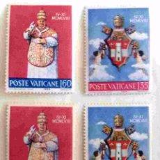 Sellos - SELLOS VATICANO 1958. NUEVOS. - 51495028