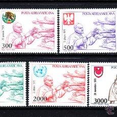 Sellos: VATICANO AEREO 66/72** - AÑO 1980 - VIAJES DEL PAPA JUAN PABLO II. Lote 51942288