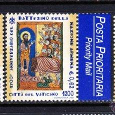 Sellos: VATICANO 1224/26** - AÑO 2001 - 1700º ANIVERSARIO DEL BAUTISMO DE ARMENIA. Lote 52403053