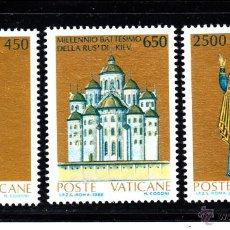 Sellos: VATICANO 837/39** - AÑO 1988 - MILENARIO DEL BAUTISMO DE LA RUSIA DE KIEV - PINTURA RELIGIOSA . Lote 103362528