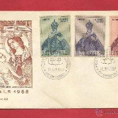 Sellos: NAVIDAD 1968 VATICANO - VATICAN POST CHRISTMAS COVER POSTE VATICANE NATALE 1968 . Lote 54105763
