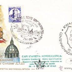 Sellos: SOBRE: 1981 CENTENARIO NASCITA GIOVANNI XXIII. Lote 54312490