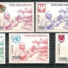Sellos: VATICANO 1980 – VIAJES DEL PAPA JUAN PABLO II – SERIE COMPLETA (7V) - POSTA AEREA NR. YVERT: A66/2. Lote 54366427