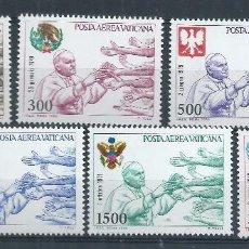 Sellos: R9.BLOCK02/ VATICANO 1980, CAT. 762/68, VIAJES DEL PAPA JUAN PABLO. Lote 56694377