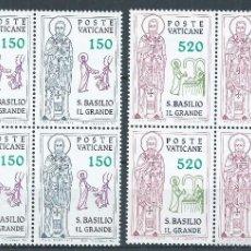 Sellos: R9/ VATICANO EN NUEVO** 1979, CAT. 741/42, Cº M. DE SAN BASILIO - EL GRANDE -. Lote 57104439