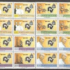Sellos: VATICANO 1981 SC 681/4** SIN FIJASELLOS EN BLOQUE DE 4. Lote 57178833
