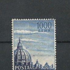 Sellos: VATICANO 1953 CORREO AEREO CUPULA DE SAN PEDRO. Lote 57752091