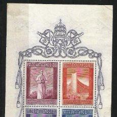 Sellos: VATICANO 1958 HOJA BLOQUE.. Lote 57764550