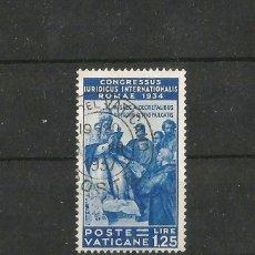 Sellos: VATICANO 1935 CONGRESO JURIDICO INTERNACIONAL EN ROMA. Lote 57769768