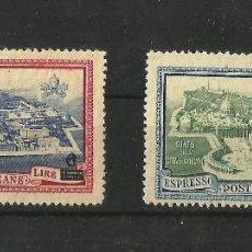Sellos: VATICANO 1946 CORREO URGENTE SELLOS DE 1933 CON SOBRECARGA. Lote 204522921