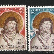 Sellos: VATICANO 1953 7º CENTENARIO DE LA MUERTE DE SANTA CLARA DE ASIS. Lote 57769882