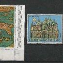 Sellos: VATICANO 1972 SALVAD VENECIA. UNESCO. Lote 57794468