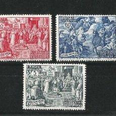Sellos: VATICANO 1951 . 15 CENTENARIO DEL CONCILIO DE CALCEDONIA USADOS. Lote 57911851