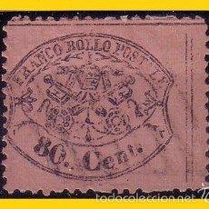 Sellos: VATICANO 1868 ESTADOS PONTIFICIOS, IVERT Nº 25 (O). Lote 58084085
