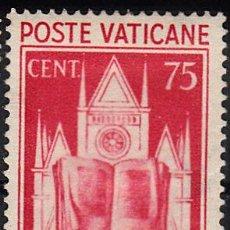 Sellos: IVERT 76, NUEVO CON FIJASELLOS. EXPOSICIÓN MUNDIAL DE LA PRENSA CATÓLICA. 1936.. Lote 58703959