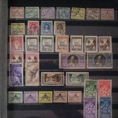 Sellos: COLECCIÓN VATICANO LA MAYORÍA NUEVOS BASTANTE COMPLETA DESDE 1929 CON HOJAS BLOQUE. Lote 61674496